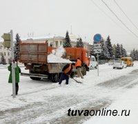 Госавтоинспекция обращает внимание участников дорожного движения на осложнение дорожной ситуации
