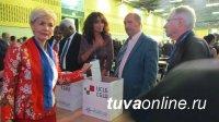 Россиийская делегация приняла участие во Всемирном Саммите местных и региональных властей