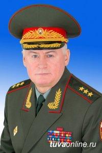 Александр Бутин назначен заместителем полномочного представителя