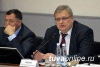 Глава Тувы пригласил в регион руководителя Фонда содействия реформированию ЖКХ Константина Цицина