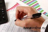В Туве идет прием заявок на конкурс по предоставлению субсидий субъектам малого и среднего предпринимательства
