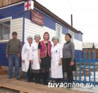 В труднодоступном селе Эйлиг-Хеме (Тува) открылся новый фельдшерско-акушерский пункт