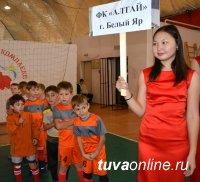 В Кызыле победителем 2-го Межрегионального турнира по мини-футболу среди школьников 2008-2009 г.р. стала команда из Черногорска