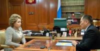 Глава Тувы о встрече с Председателем Совета Федерации: Мы провели «сверку часов» с дальнейшим планом конкретных действий