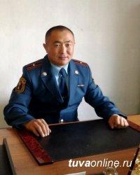 Среди лучших государственных инспекторов по пожарному надзору в Сибири - майор внутренней службы Кудер Донгак из Тувы