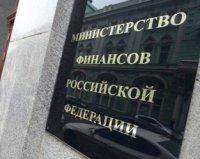 Глава Тувы об итогах встречи с министром финансов РФ: Главное - по зарплате людей согласовали источники