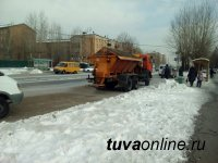 В четверг и пятницу в Кызыле пройдет субботник по очистке наледи с тротуаров