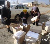 Школы Тувы получают учебники