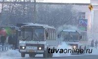 Мэрия Кызыла предпринимает меры по подвозу школьников, проживающих на Левобережных дачах
