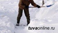 Работники культуры Тувы выехали в Бай-Тайгинский кожуун для помощи в уборке снега