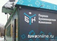 Мэрия Кызыла подает в суд на владельцев земельных участков, на которых организованы игровые залы