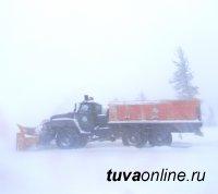 Из-за снегопадов Росавтодор взяла под особый контроль федеральные трассы 34 регионов