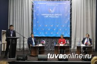ОНФ в Республике Тыва подвел итоги работы за год и подготовил общественные предложения главе республики