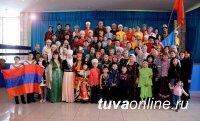 """В Кызыле пройдет конкурс """"Интернациональная семья – сплетение традиций"""""""