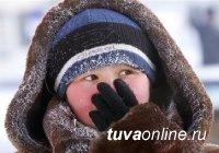 В Туве на этой неделе температура понизится до - 30 градусов