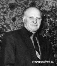 В Москве прошла конференция, посвященная памяти Заслуженного врача Тувы Виктора Верещагина