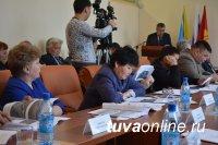 Остановить бессистемную застройку центра Кызыла – сессия Хурала представителей