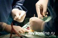 Почку от родной сестры пересадили иркутские трансплантологи женщине из Тувы
