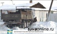 48 семей c пятью и более детьми в Барун-Хемчикском районе Тувы получили социальный уголь