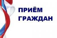 Хурал представителей Кызыла приглашает кызылчан на приём граждан