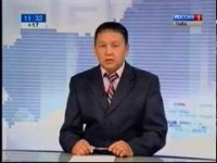"""Температуру воздуха в Кызыле смотрите в утреннем выпуске ГТРК """"Тыва"""""""