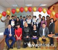 Старшеклассников школ Тувы приглашают участвовать в конкурсе «Мой бизнес-проект-2016»