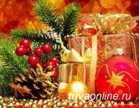 Роспотребнадзор: При покупке новогодних подарков будьте внимательны!