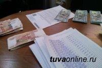 В Абакане арестовали банковскую ячейку с деньгами хакера, взламывавшего компьютерные базы банков Хакасии, Тувы, Татарстана