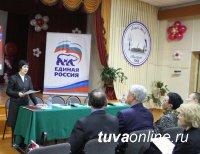 Продолжается региональная неделя депутатов Госдумы РФ в Туве
