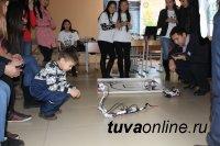 В Кызыле прошел Пятый Инновационный Молодежный форум