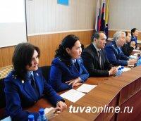 Состоялся первый открытый форум Прокуратуры Республики Тыва