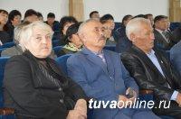 Пленарное заседание Общественной палаты Тувы намечено на 16 декабря