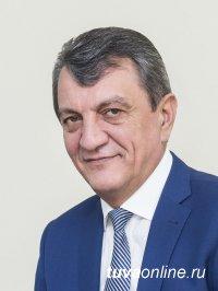Полпред Президента Сергей Меняйло поздравил сибиряков с Новым годом