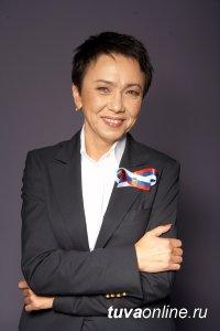 Лариса Шойгу поздравила земляков с Новым годом