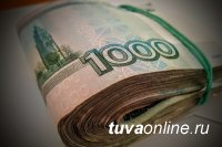 Банки назвали самые бережливые знаки Зодиака среди жителей Сибири