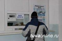 Кызыл: Получить или обменять водительское удостоверение можно 5, 6, 7 января