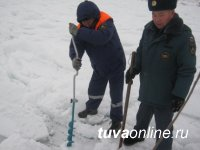 Инспекторы ГИМС измерили толщину льда на реках Тувы