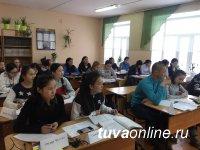 На каникулах в Кызыле и школах районных центров Тувы работает «Зимняя школа» для 11-классников из близлежащих сельских школ