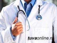 Минздрав Тувы: В выходные праздничные дни участковые врачи принимают пациентов