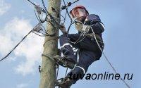 Энергетики Тываэнерго надежно отработали  в период новогодних праздников