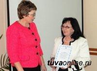 В Туве награждены учителя, успешно реализующие мероприятия госпрограммы по русскому языку