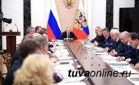 Владимир Путин поручил внедрить новую систему по управлению многоквартирными домами к 2018 году