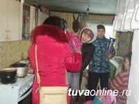На коллегии Мэрии Кызыла подведены итоги новогодних выходных
