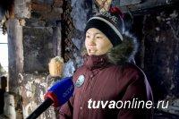 В Туве подросток спас мужчину из горящего дома