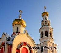 Глава Тувы поздравил земляков с православным праздником Крещением Господним