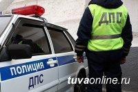 В столице Тувы разыскивают водителя, скрывшегося с места ДТП