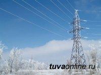В правительстве Тувы «сверили часы» по прохождению отопительного сезона