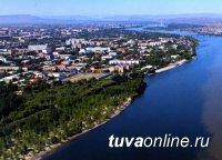 vk.com/vmeste_kyzyl: Заявки от активных дворов в Кызыле принимаются до 20 февраля