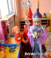 В Туве, регионе-лидере по рождаемости в России, на Левобережных дачах Кызыла открыт новый детский сад!