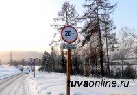 Повышена грузоподъемность ледовой переправы «Усть-Буренская» в Каа-Хемском районе Тувы